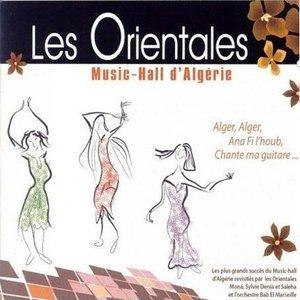 Music-Hall d'Algérie