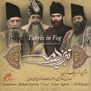 Tabriz Dar Meh (Tabriz in Fog)