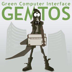 Green Computer Interface