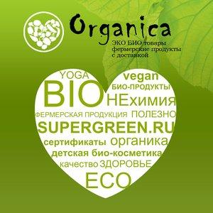 Avatar för Organica