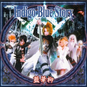 Indigo Blue Story