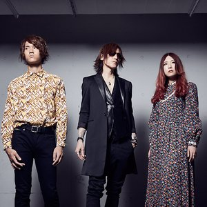 Avatar for SUGIZO feat. GLIM SPANKY