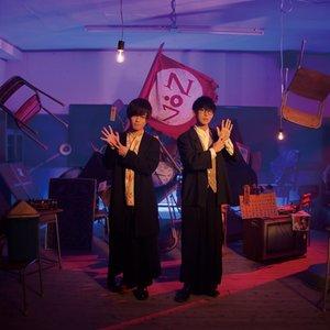 Avatar for Jibaku Shonen Band