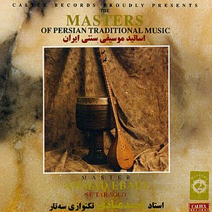 The Masters of Persian Traditional Music, Sehtar (Instrumental)