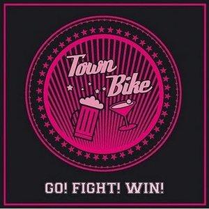 Go! Fight! Win!