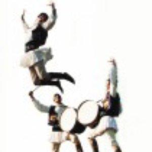 Avatar for Bulgarian National Folk Ensemble