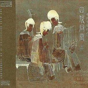 Avatar for 纯音乐