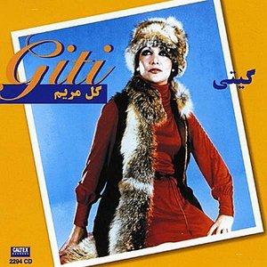 Gole Maryam - Persian Music