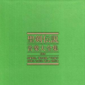 Seiken Densetsu Music Complete Book