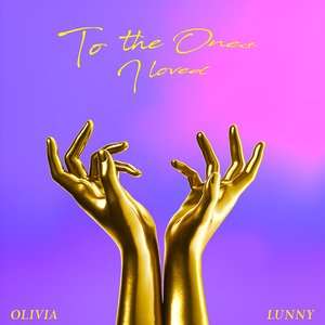 To the Ones I Loved - EP