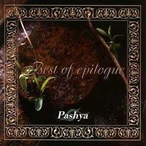 Best Of Epilogue
