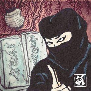 Urameshiya / Ninja Utamaro