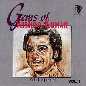 Gems Of Kishor Kumar