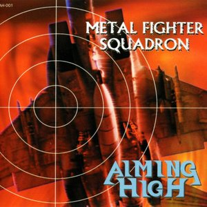 Image for 'Metal Fighter Squadron'