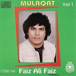 Mulaqat