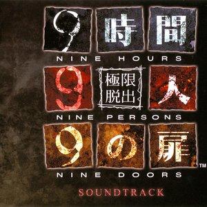 999: 9 Hours, 9 Persons, 9 Doors Soundtrack