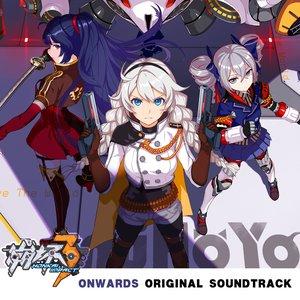 崩坏3-Onwards (Original Soundtrack)