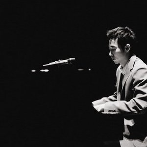 Avatar for Yiruma