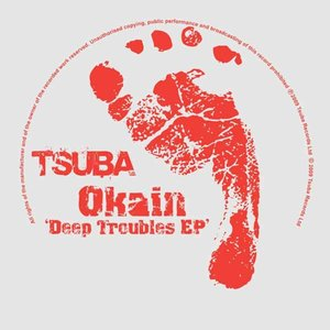 Deep Troubles EP