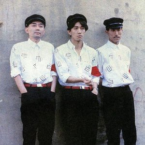Avatar de Yellow Magic Orchestra