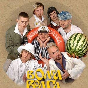 Аватар для Волга-Волга