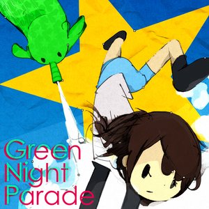 Green Night Parade EP