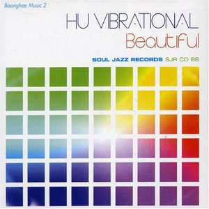 Beautiful (Boonghee Music 2)
