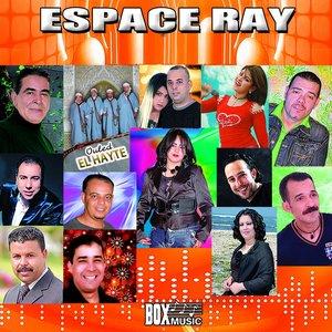 Espace ray