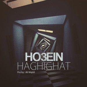 Haghighat
