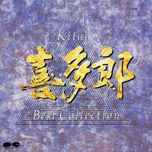 KITARO Best Collection