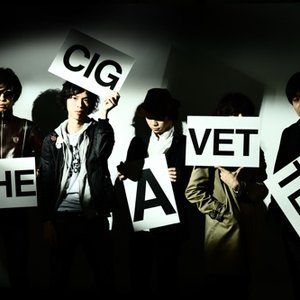 The Cigavettes のアバター