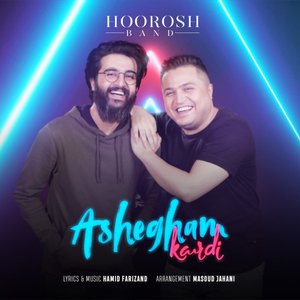 Ashegham Kardi