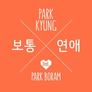 Ordinary Love (feat. Park Boram) - Single