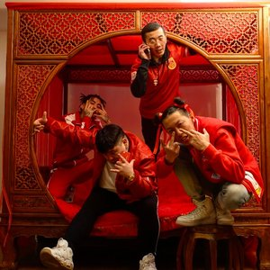 Avatar de Higher Brothers