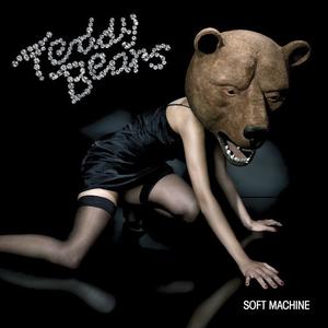 Soft Machine (U.S. Version)