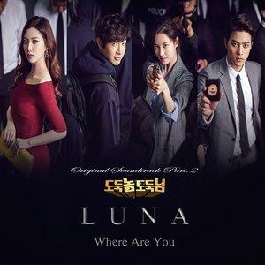 도둑놈 도둑님 OST Part.2