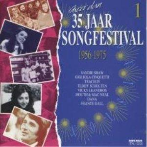 Meer Dan 35 Jaar Songfestival 1956-1975 CD 1