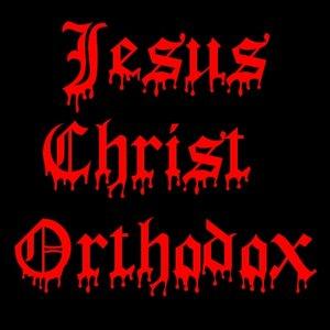 Avatar for Jesus Christ Orthodox