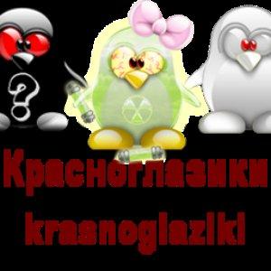 Bild für 'krasnoglaziki'