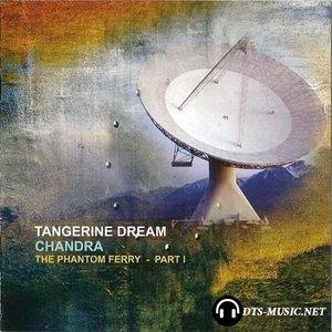 Chandra - The Phantom Ferry Part 1