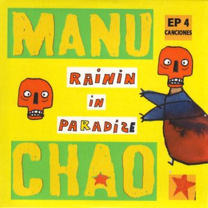 Rainin In Paradize