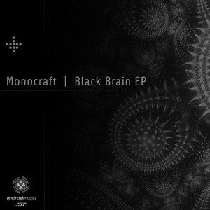 Black Brain - EP