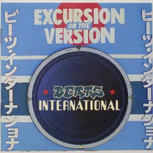 Excursion on the Version
