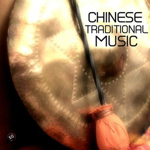 Avatar for Traditional Chinese Music Academy