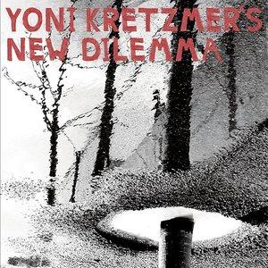 Yoni Kretzmer's New Dilemma