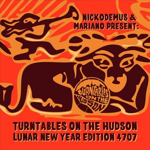 Turntables On The Hudson Lunar New Year 4707