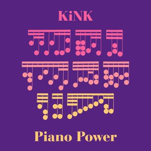 Piano Power - EP