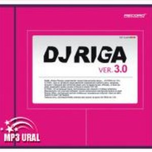 Avatar for DJ Riga & DJ Matisse