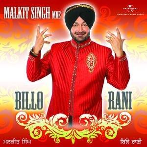Billo Rani - Malkit Singh