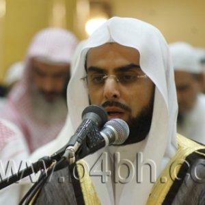 Avatar for Sheikh Salah Bukhatir